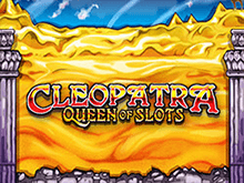 Получить бонус в мобильном слоте Cleopatra Queen Of Slots